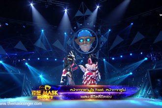 รายการทีวี_The Mask Singer Thailand