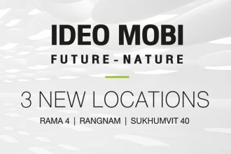 IDEO MOBI 3 โครงการใหม่ 01