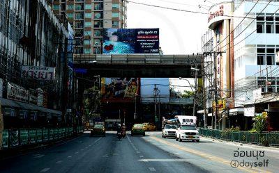 คอนโด IKON สุขุมวิท77 – BTS อ่อนนุช
