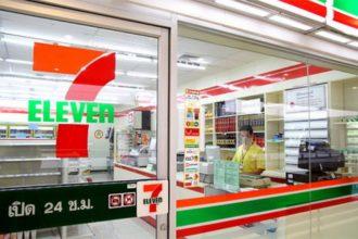 เข้า 7-11 เคยสังเกตตู้เเช่เย็นกันบ้างมั้ย ว่าทำไมตู้เย็น 7-Eleven เติมของจากด้านหลัง ทำไมตู้เย็น 7-Eleven เติมของจากด้านหลัง
