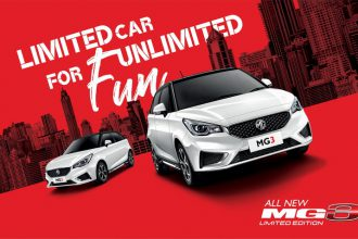 """เอ็มจี แนะนำ """"All New MG 3 Limited Edition"""""""