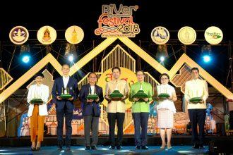 'River Festival 2018 สายน้ำแห่งวัฒนธรรมไทย ครั้งที่ 4'