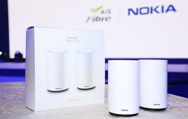 Nokia WiFi Beacon 3