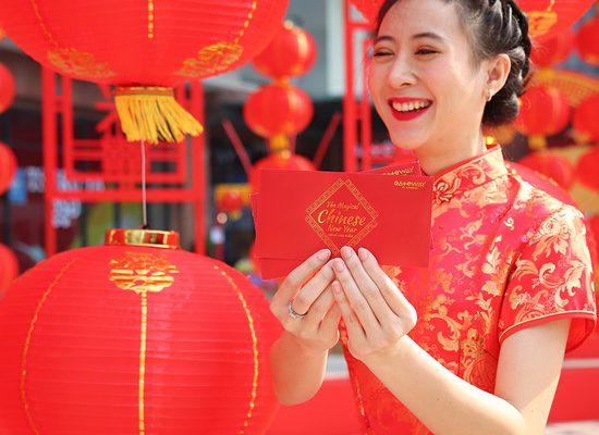 ศูนย์การค้าเกตเวย์ แอท บางซื่อ เฉลิมฉลองเทศกาลตรุษจีนเสริมสิริมงคลต้อนรับปี 62