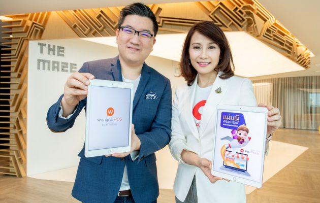 เอสซีบี อบาคัส จับมือ Wongnai สร้างอีแพลตฟอร์มครบวงจรส่งเสริมผู้ประกอบการเติบโตในยุคดิจิทัล