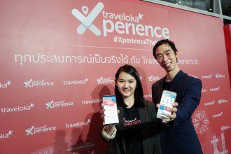 """ทราเวลโลก้า เปิดตัวฟีเจอร์ """"Xperience"""" เติมความสนุกทุกทริปให้ชาวไทยและนักท่องเที่ยว"""