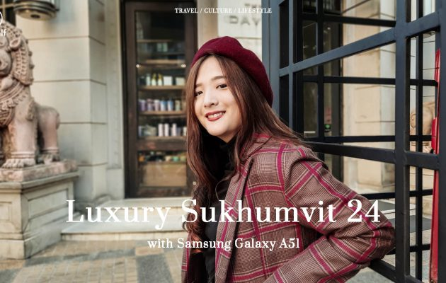 Samsung Galaxy A51 สุขุมวิท 24