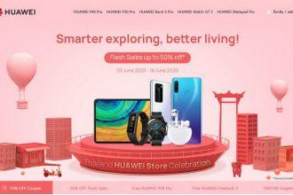หัวเว่ย HUAWEI Online Store