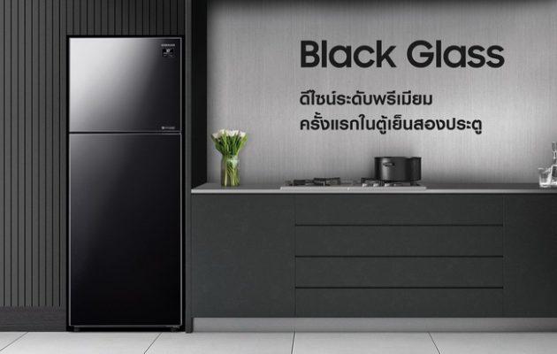 ตู้เย็น 2 ประตู ซัมซุง Twin Cooling Plus