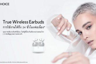 ออเนอร์ หูฟังไร้สาย HONOR CHOICE True Wireless Earbuds
