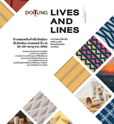 DOITUNG LIVES AND LINES