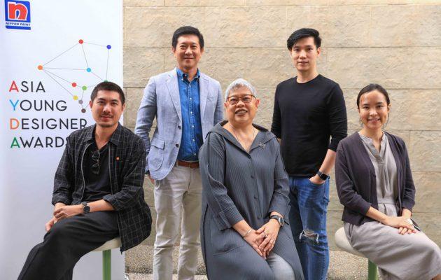 Asia Young Designer Awards เวทีประกวดออกแบบระดับนานาชาติ