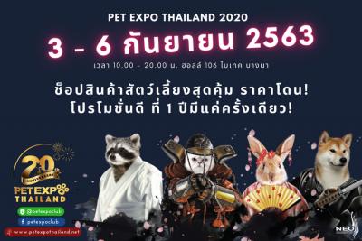 Pet Expo Thailand 2020