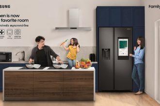 ซัมซุง ตู้เย็น Samsung Family Hub