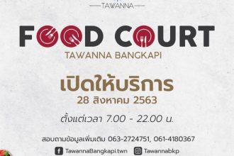 TAWANNA BANGKAPI FOOD COURT