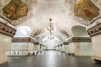 สถาปัตยกรรม สถานีรถไฟฟ้าใต้ดิน สวยที่สุดในโลก