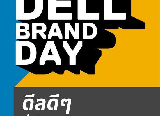 Dell Brand Day