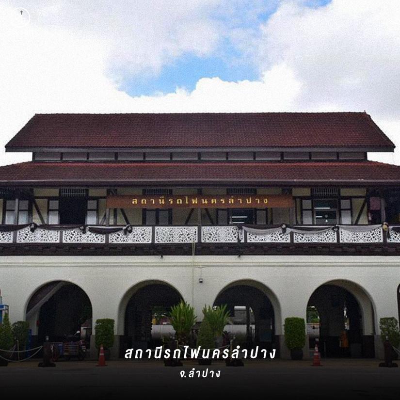 สถานีรถไฟ สวย เมืองไทย