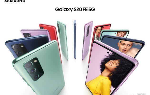 ซัมซุง เปิดตัว Galaxy S20 FE