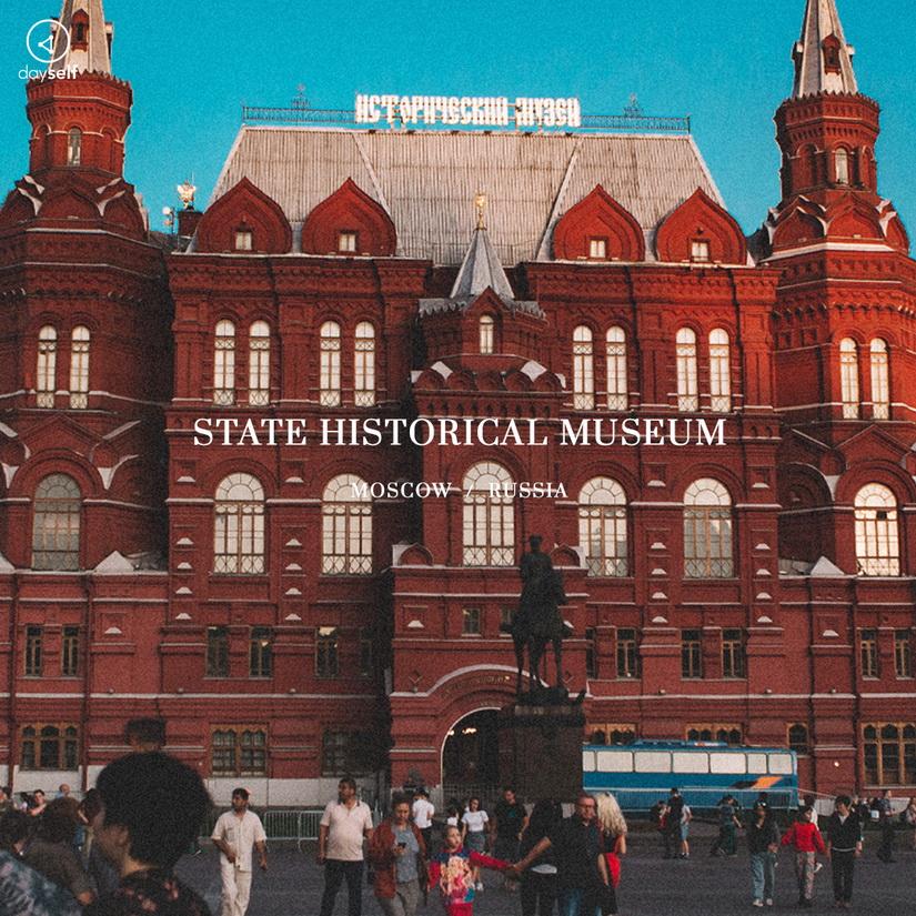 พิพิธภัณฑ์ ชื่อดัง ระดับโลก