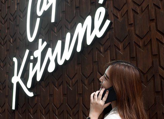 Café Kitsuné คาเฟ่
