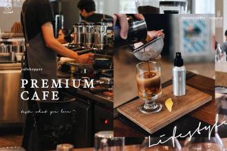 ร้านกาแฟ ระดับพรีเมียม
