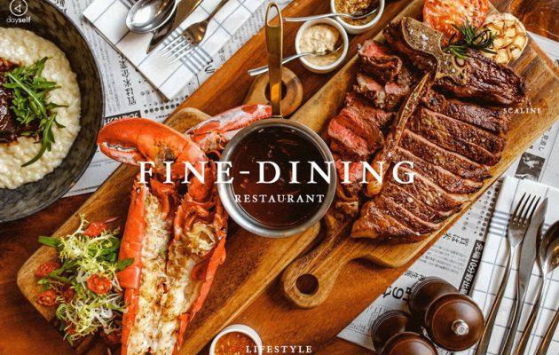 ร้านอาหาร Fine-Dining สุดพรีเมียม