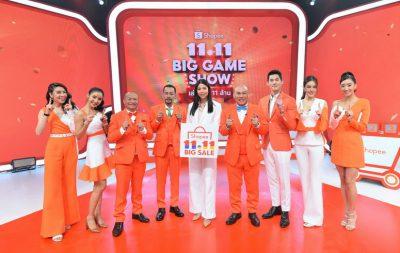 Shopee 11.11 Big Game Show