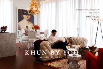 KHUN BY YOO INSPIRED BY STARCK