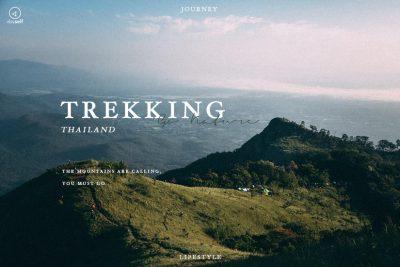 เส้นทางเดินป่าในไทย
