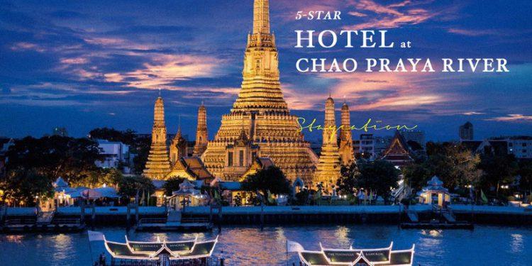 โรงแรม 5 ดาว ริม แม่น้ำเจ้าพระยา