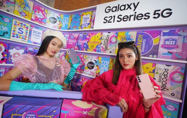 Samsung Galaxy S21 Series 5G