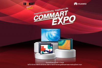 หัวเว่ย Commart Thailand 2021