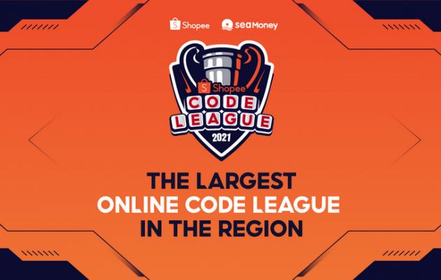 ช้อปปี้ Shopee Code League 2021