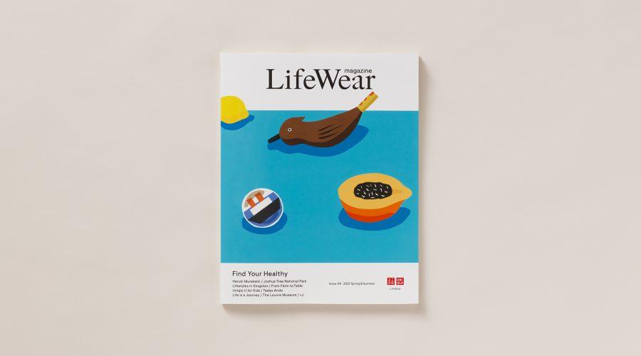 ยูนิโคล่เปิดตัวนิตยสาร LifeWear ประจำฤดูใบไม้ผลิ/ฤดูร้อน ปี 2021