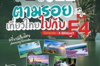 มิชชั่น ทู มาร์ 2000