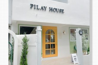 Pilay.house