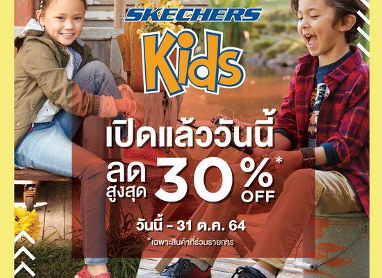 SKECERS Kids