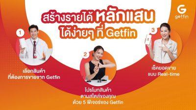 Getfin